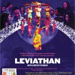 laviathan-big-1