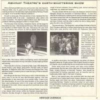 Abhinay-Theatre---Heritage-Overseas