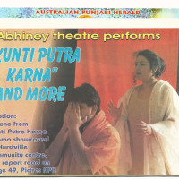 Australian-Punjabi-Herald---Kuntiputra-Karna