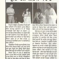Punjab-Times-Kuntiputra-Karna