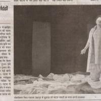 Kanveez Times, Lucknow