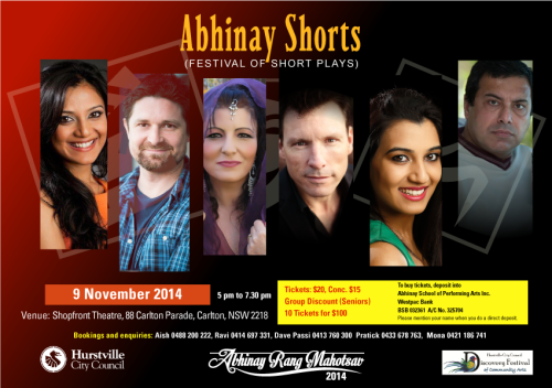 Abhinay-short_new-500x352