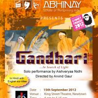 Gandhari_2012_Fringe