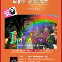 Indradhanush_2012_Fringe